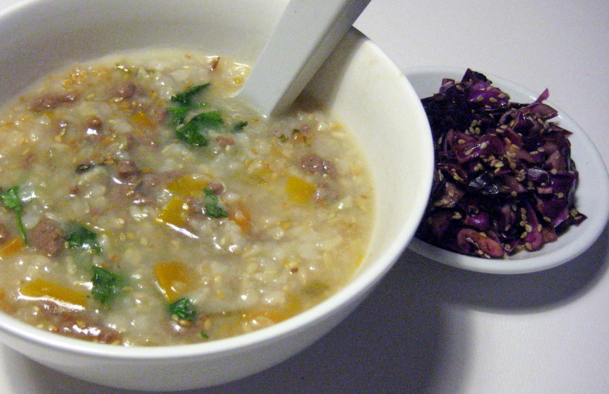Congee (Rice Porridge) Main Pic